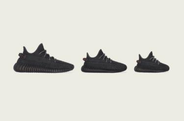 2019年11月29日(金) アディダス イージーブースト 350 V2 ブラック(adidas YEEZY BOOST 350 V2 BLACK)再販売