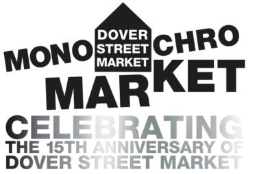 2019年11月29日(金) Dover Street Market 15th Anniversary コラボアイテム発売
