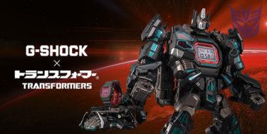 2019年12月7日(土) G-SHOCK × トランスフォーマー(TRANSFORMERS)第2弾「マスターネメシスプライム」 DW-5600TF19-SET 発売