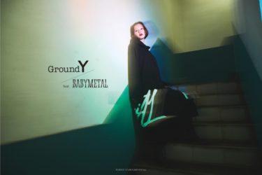 """2019年11月22日(金) Ground Y feat.BABYMETAL""""GALAXY""""Collection 発売"""