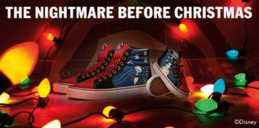 2019年11月22日(金)10時 ヴァンズ x ザ・ナイトメア・ビフォア・クリスマス(VANS x The Nightmare Before Christmas)発売