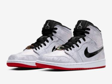 """2019年12月7日(土) ナイキ エアジョーダン 1 MID フィアレス """"エディソン・チャン"""" (Nike Air Jordan 1 Mid Fearless EDISON CHEN)発売"""