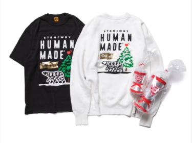 2019年12月7日(土)10時 ヒューマンメイド クリスマスコレクション(HUMAN MADE CHRISTMAS COLLECTION)発売