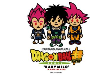 2019年12月28日(土) ア・ベイシング・エイプ x ドラゴンボールスーパー ブロリー(BAPE × DRAGON BALL SUPER: BROLY)発売