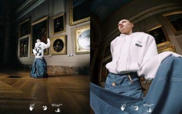 2019年12月16日(月) オフ・ホワイト(Off-White)x ルーヴル美術館 カプセルコレクション 発売